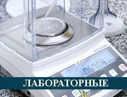 http://planeta-vesov.ru/images/categories/133.jpg
