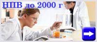 Лабораторные весы до 2000 г