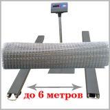 МП 2000 ВЕДА Ф-1 балочные