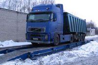 Автомобильные весы ВСА-Р80000М-24